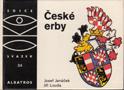 Název : České erby - vazba
