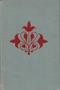 Název : Kronika života a vlády Karla IV., krále českého a císaře římského
