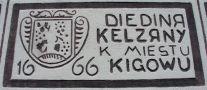 Zámek : Kyjov - detail sgrafitové výzdoby - foto ze 7. 6. 2009